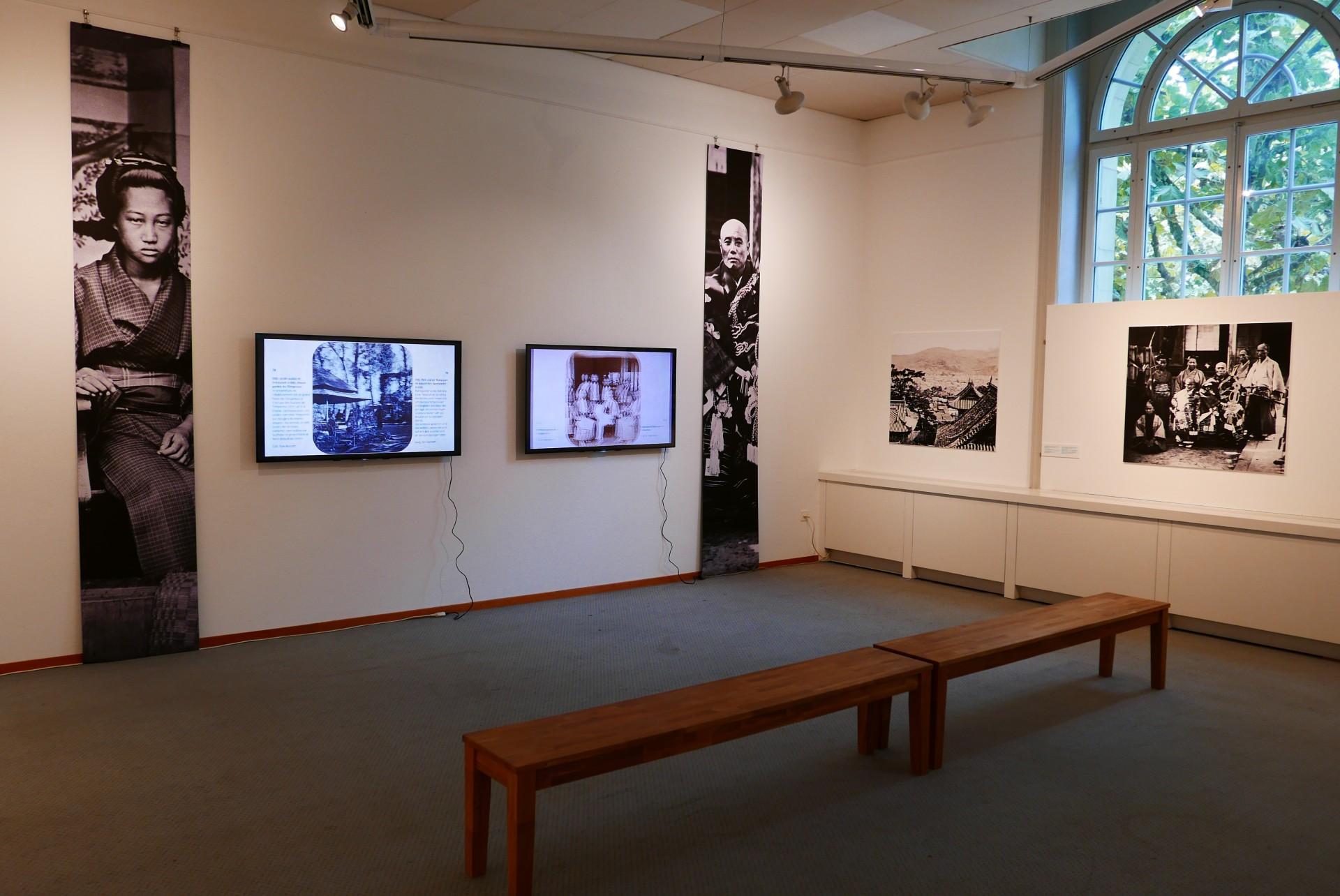 Nadia de Donno Japon – Fribourg